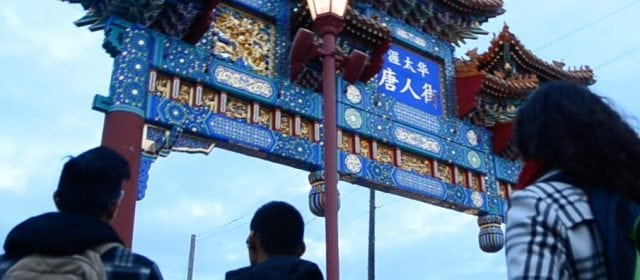 The Ottawa Chinatown Story